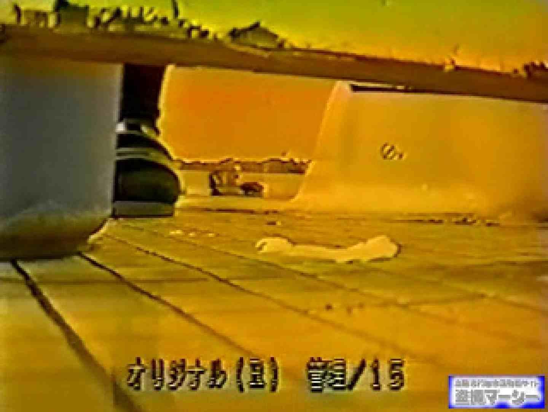 壁下の隙間がいっぱいだから撮れちゃいました! 盗撮シリーズ ぱこり動画紹介 78PIX 38