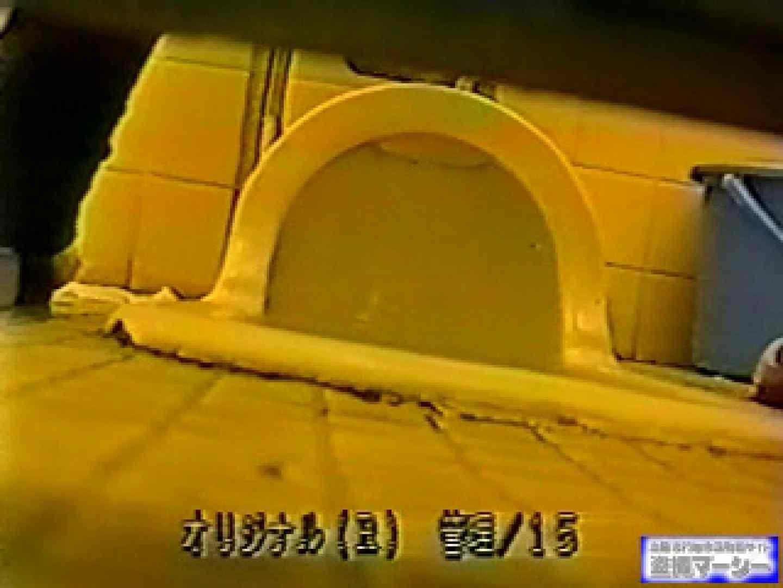 壁下の隙間がいっぱいだから撮れちゃいました! 潜入 AV無料動画キャプチャ 78PIX 39
