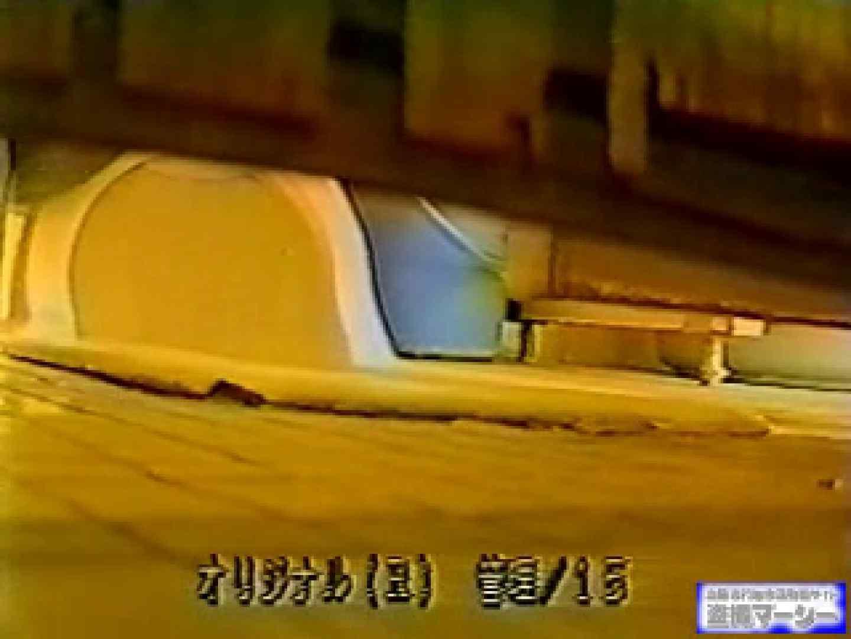 壁下の隙間がいっぱいだから撮れちゃいました! 潜入 AV無料動画キャプチャ 78PIX 43