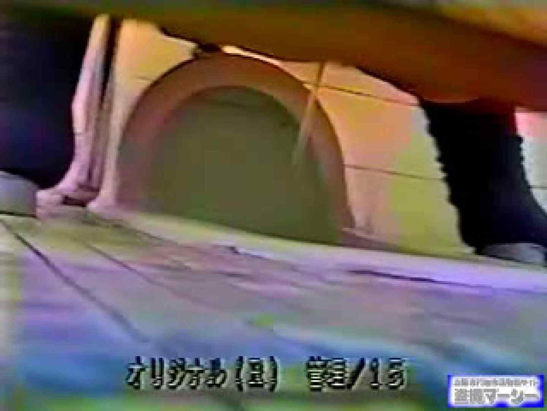 壁下の隙間がいっぱいだから撮れちゃいました! 盗撮シリーズ ぱこり動画紹介 78PIX 46