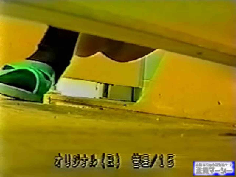 壁下の隙間がいっぱいだから撮れちゃいました! 潜入 AV無料動画キャプチャ 78PIX 51