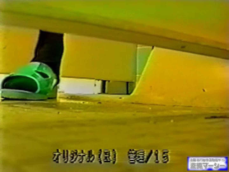 壁下の隙間がいっぱいだから撮れちゃいました! オマンコもろ | マンコエロすぎ  78PIX 53