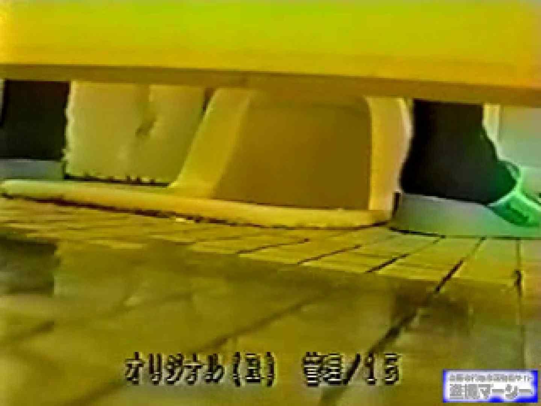 壁下の隙間がいっぱいだから撮れちゃいました! 盗撮シリーズ ぱこり動画紹介 78PIX 54