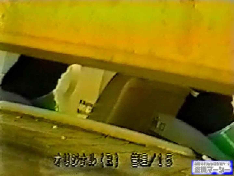 壁下の隙間がいっぱいだから撮れちゃいました! 盗撮シリーズ ぱこり動画紹介 78PIX 58