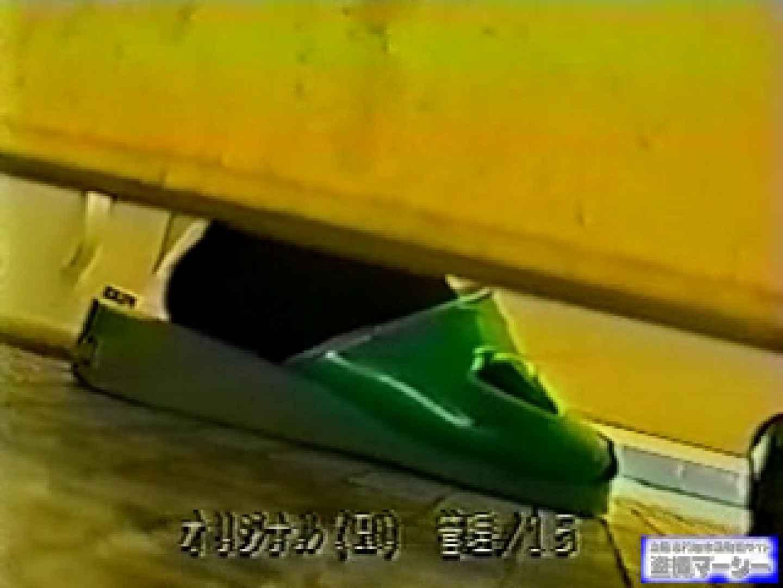 壁下の隙間がいっぱいだから撮れちゃいました! 潜入 AV無料動画キャプチャ 78PIX 59