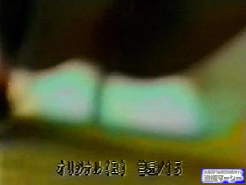 壁下の隙間がいっぱいだから撮れちゃいました! 盗撮シリーズ ぱこり動画紹介 78PIX 62