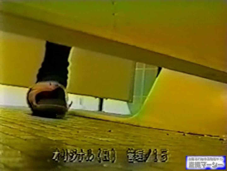壁下の隙間がいっぱいだから撮れちゃいました! 潜入 AV無料動画キャプチャ 78PIX 63