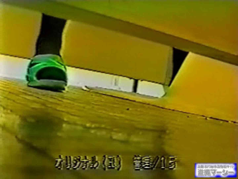 壁下の隙間がいっぱいだから撮れちゃいました! 盗撮シリーズ ぱこり動画紹介 78PIX 66