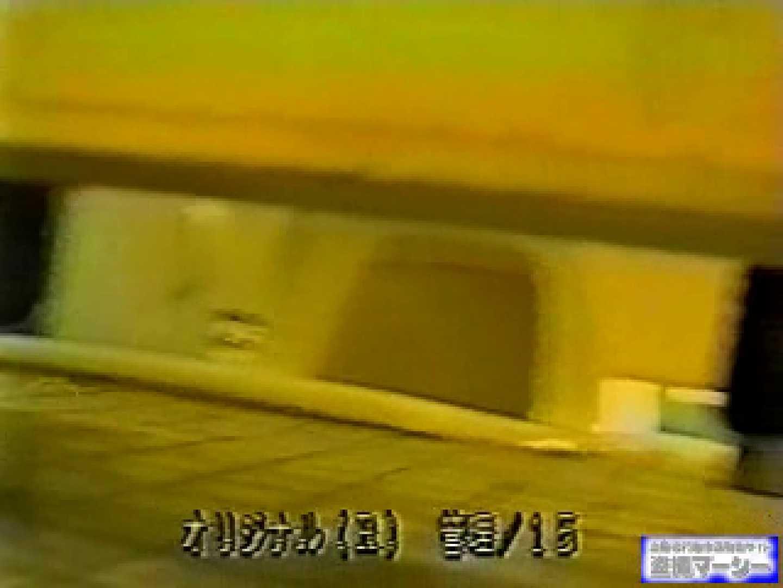 壁下の隙間がいっぱいだから撮れちゃいました! 潜入 AV無料動画キャプチャ 78PIX 67