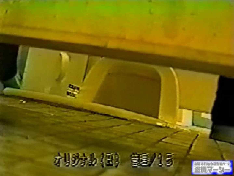 壁下の隙間がいっぱいだから撮れちゃいました! オマンコもろ  78PIX 68