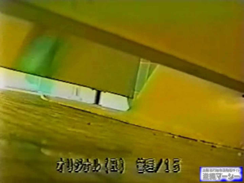 壁下の隙間がいっぱいだから撮れちゃいました! 盗撮シリーズ ぱこり動画紹介 78PIX 70