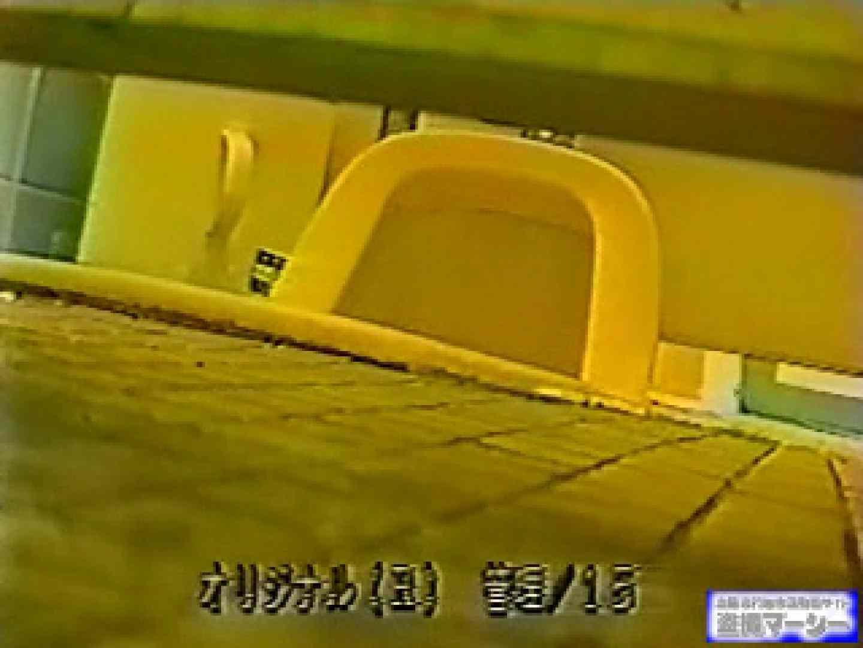 壁下の隙間がいっぱいだから撮れちゃいました! 潜入 AV無料動画キャプチャ 78PIX 71