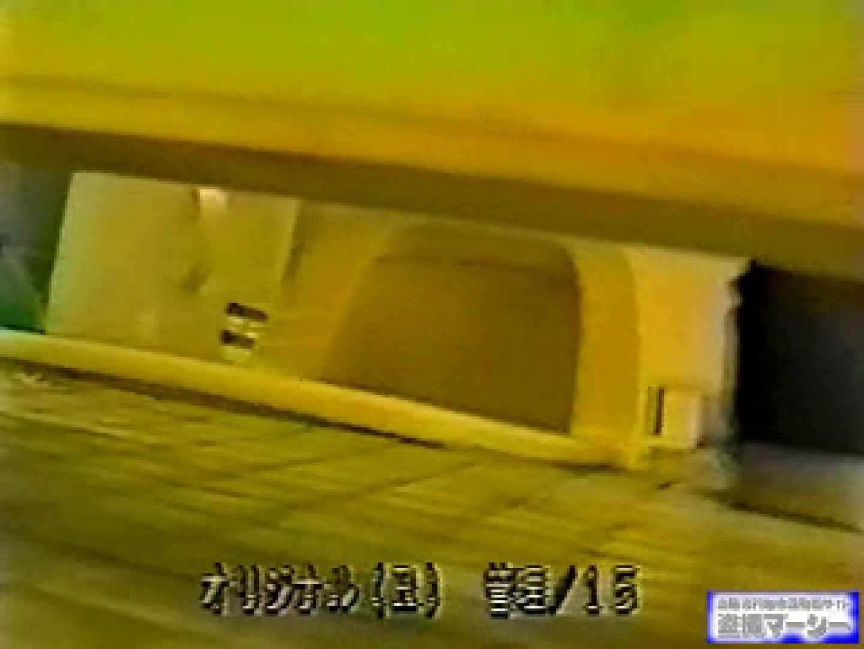 壁下の隙間がいっぱいだから撮れちゃいました! 盗撮シリーズ ぱこり動画紹介 78PIX 74
