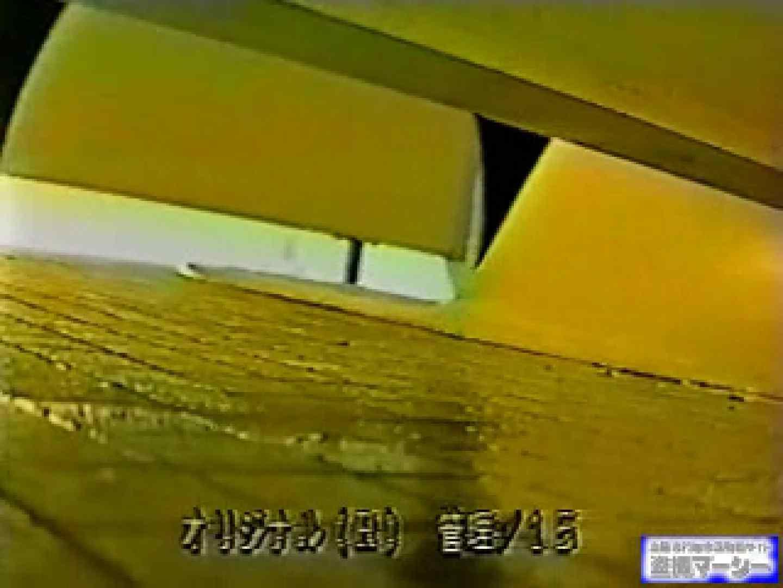 壁下の隙間がいっぱいだから撮れちゃいました! 潜入 AV無料動画キャプチャ 78PIX 75