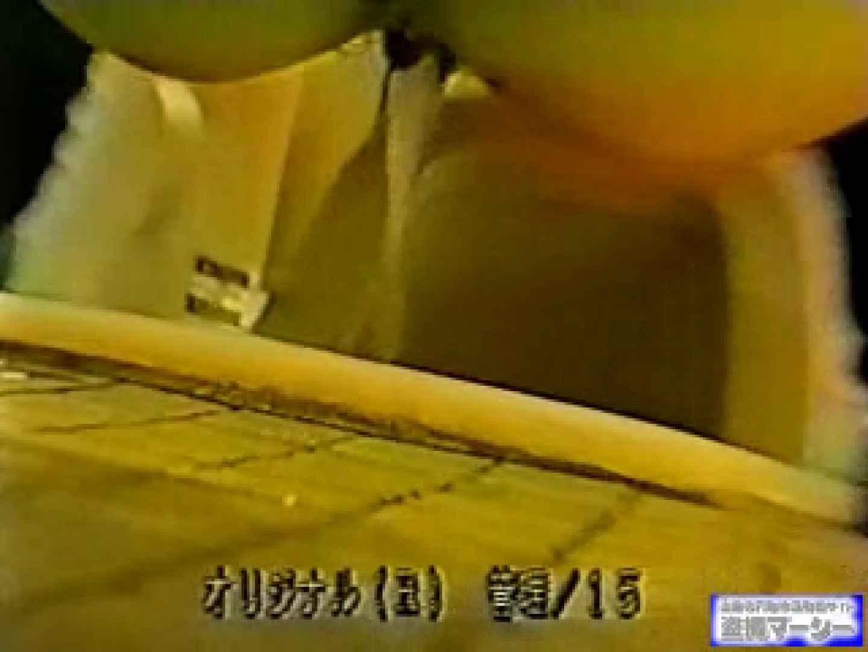 壁下の隙間がいっぱいだから撮れちゃいました! オマンコもろ  78PIX 76