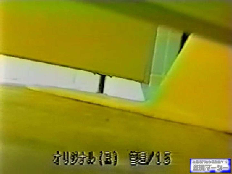 壁下の隙間がいっぱいだから撮れちゃいました! 盗撮シリーズ ぱこり動画紹介 78PIX 78
