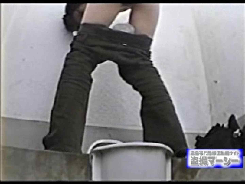 都会のギャルが集うパーキング厠! ギャルのエロ動画 | 性器丸見え  78PIX 51