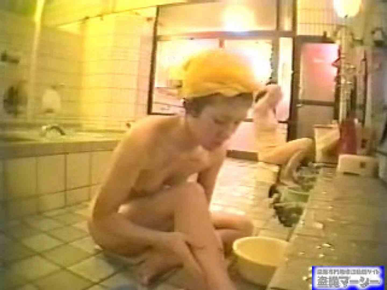 女風呂完全盗撮女子大生スペシャル厳選版vol.2 盗撮シリーズ 濡れ場動画紹介 93PIX 35