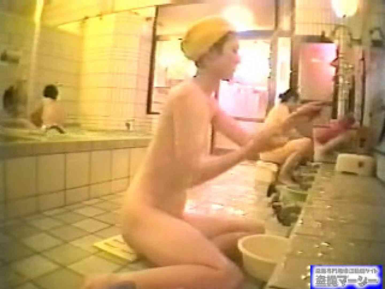 女風呂完全盗撮女子大生スペシャル厳選版vol.2 女風呂 セックス無修正動画無料 93PIX 39