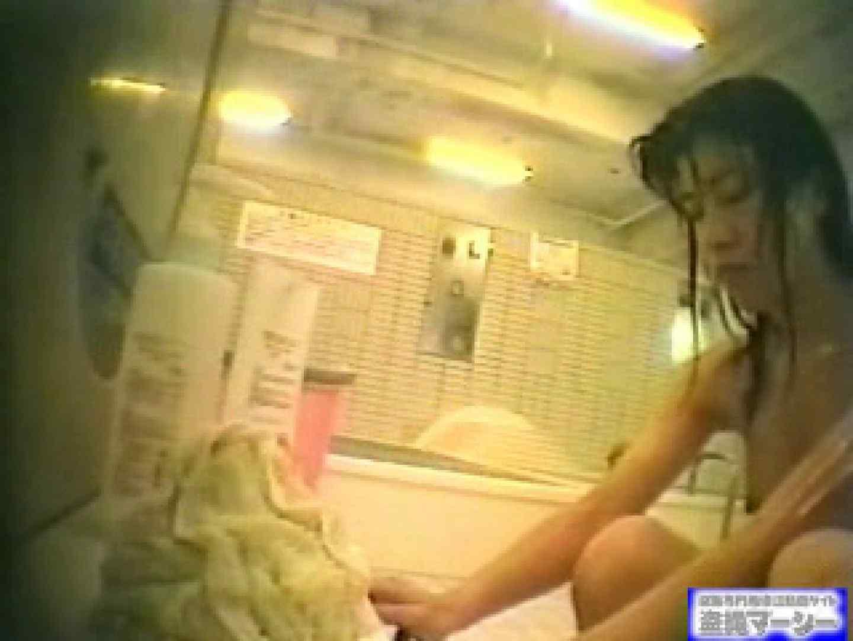 女風呂完全盗撮女子大生スペシャル厳選版vol.2 潜入  93PIX 55