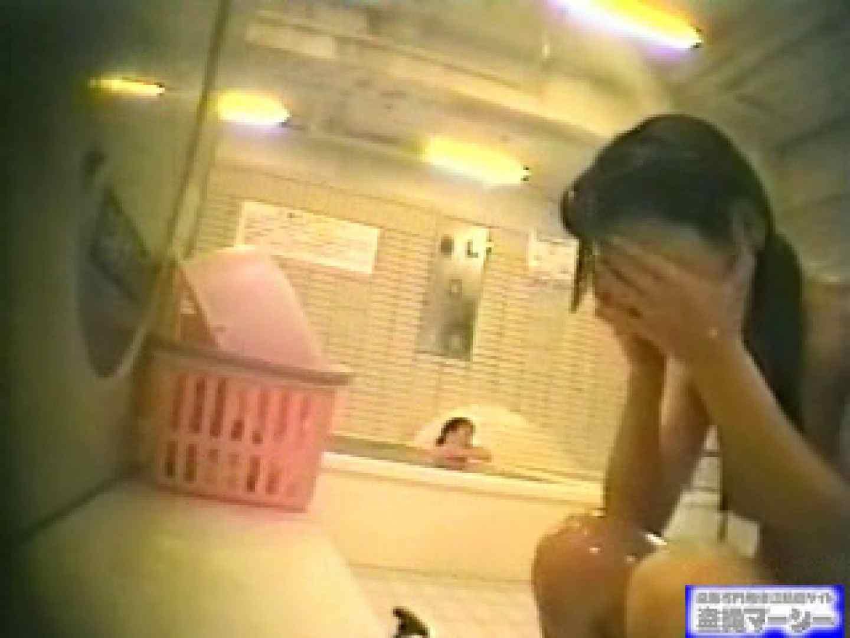 女風呂完全盗撮女子大生スペシャル厳選版vol.2 フリーハンド ぱこり動画紹介 93PIX 64