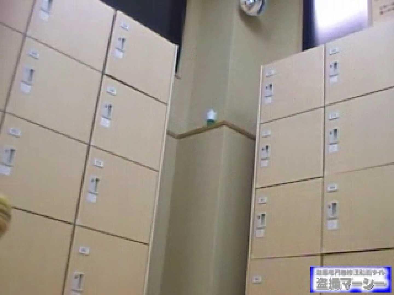 脱衣所潜入盗撮! 百花繚乱vol.3 銭湯 おめこ無修正動画無料 95PIX 7