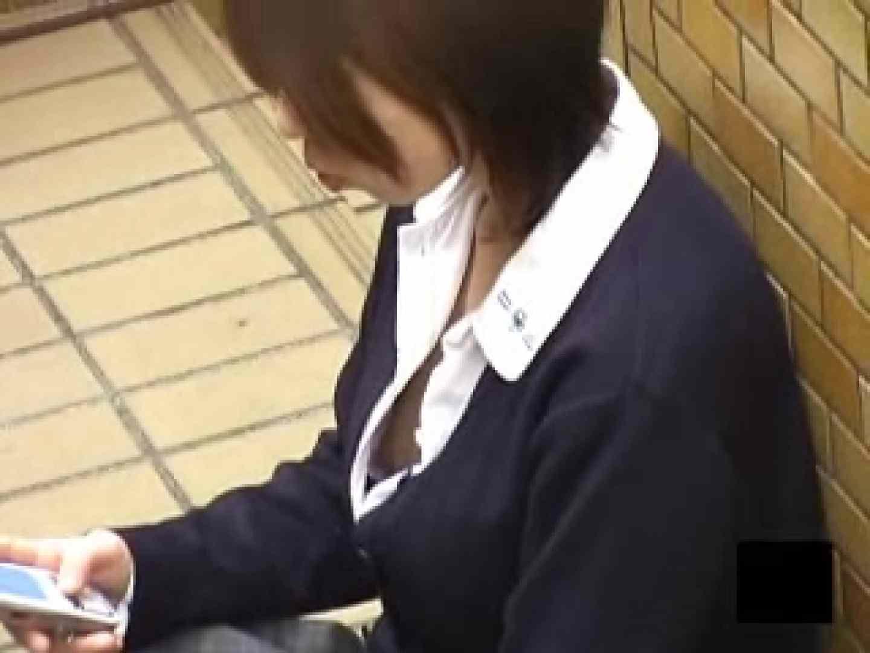 制服女子!!街頭乳首ウォッチング ギャルのエロ動画 AV無料 98PIX 12