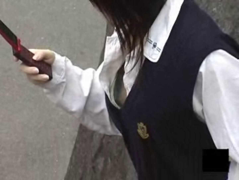 制服女子!!街頭乳首ウォッチング 追跡 | お姉さんの乳首  98PIX 31