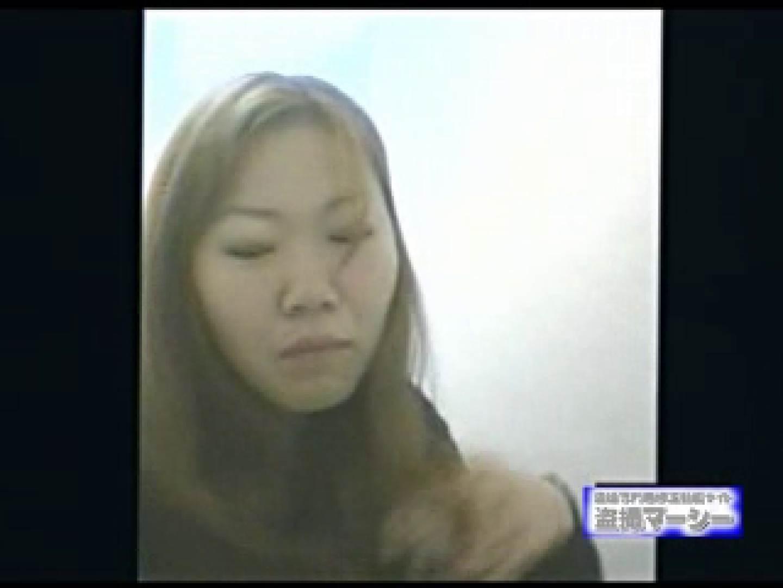 2点盗撮! 和式厠マニュアル! 清楚なお姉さんは好きですか? 厠・・・ AV無料 104PIX 7