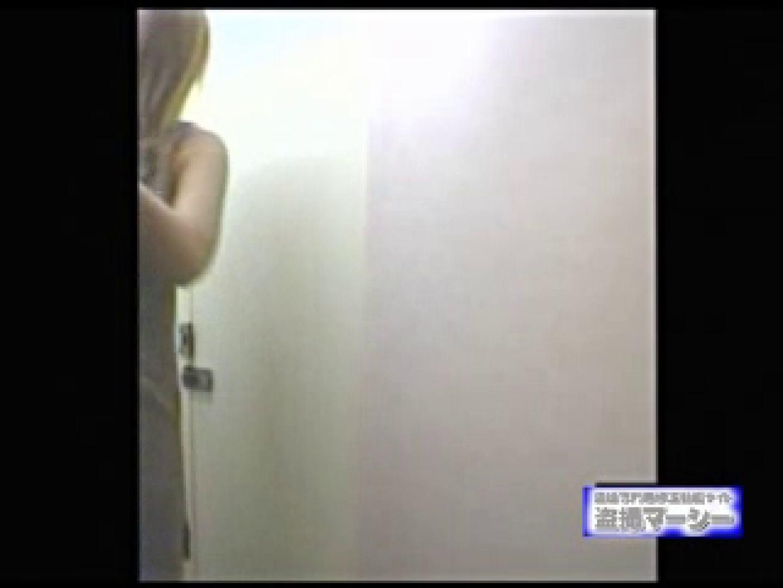 2点盗撮! 和式厠マニュアル! 清楚なお姉さんは好きですか? お姉さんのエロ動画  104PIX 25