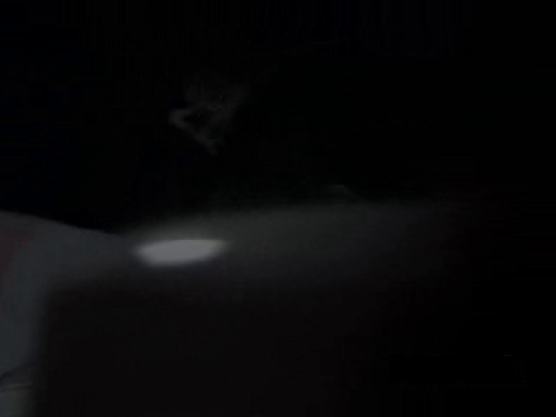 一般女性 夜の生態観察 ティーンギャル ワレメ動画紹介 112PIX 25