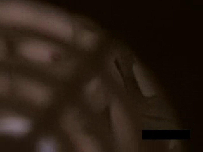 一般女性 夜の生態観察 ハプニング映像 オマンコ動画キャプチャ 112PIX 76