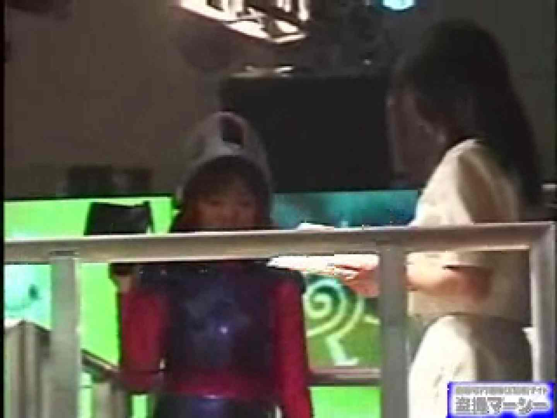 女盗撮師がコスプレ会場の厠に潜入しちゃいました! 盗撮シリーズ ワレメ動画紹介 100PIX 10