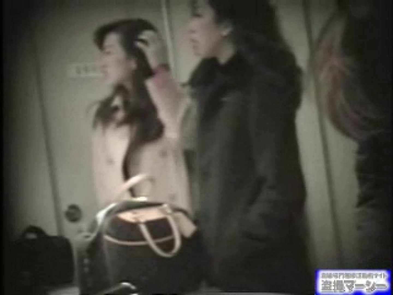 女盗撮師がコスプレ会場の厠に潜入しちゃいました! 盗撮シリーズ ワレメ動画紹介 100PIX 46