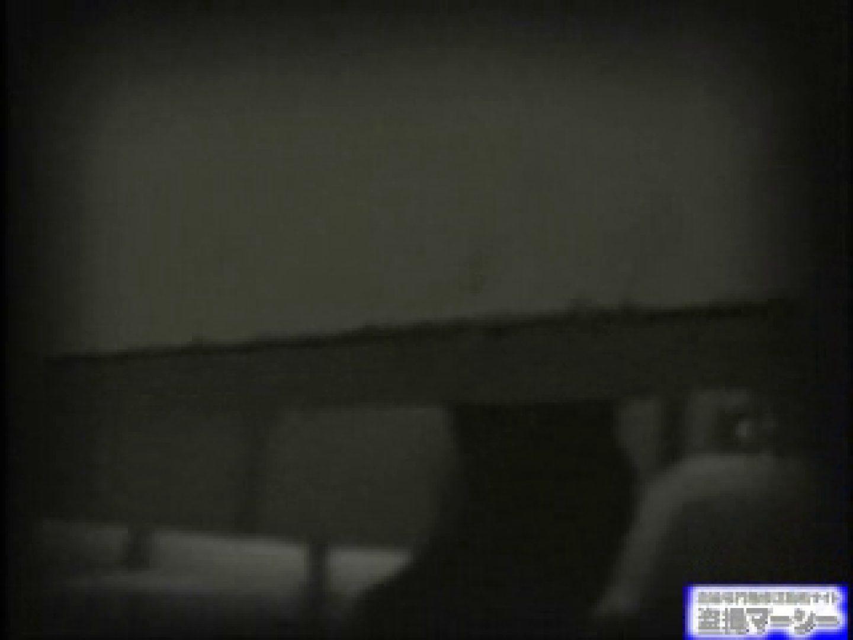 女盗撮師がコスプレ会場の厠に潜入しちゃいました! 潜入 オメコ動画キャプチャ 100PIX 71