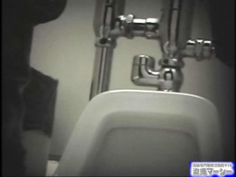 女盗撮師がコスプレ会場の厠に潜入しちゃいました! コスプレ  100PIX 76