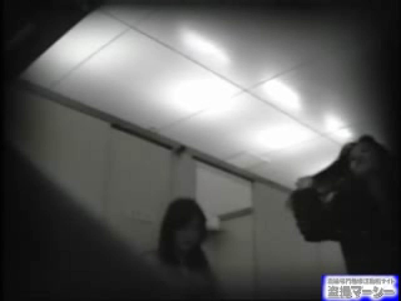 女盗撮師がコスプレ会場の厠に潜入しちゃいました! コスプレ  100PIX 88