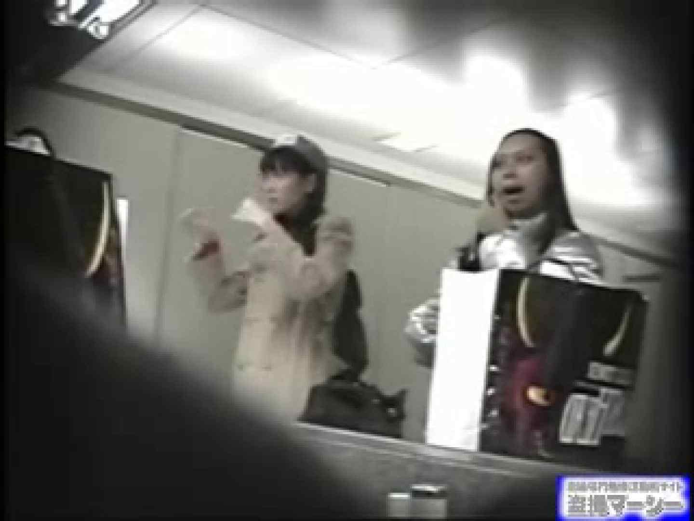 女盗撮師がコスプレ会場の厠に潜入しちゃいました! 潜入 オメコ動画キャプチャ 100PIX 99