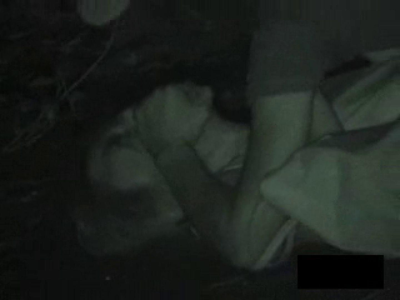 極悪サークル秘蔵VTR ギャルのエロ動画  111PIX 10