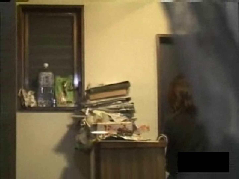 極悪サークル秘蔵VTR ギャルのエロ動画 | 望遠映像  111PIX 46