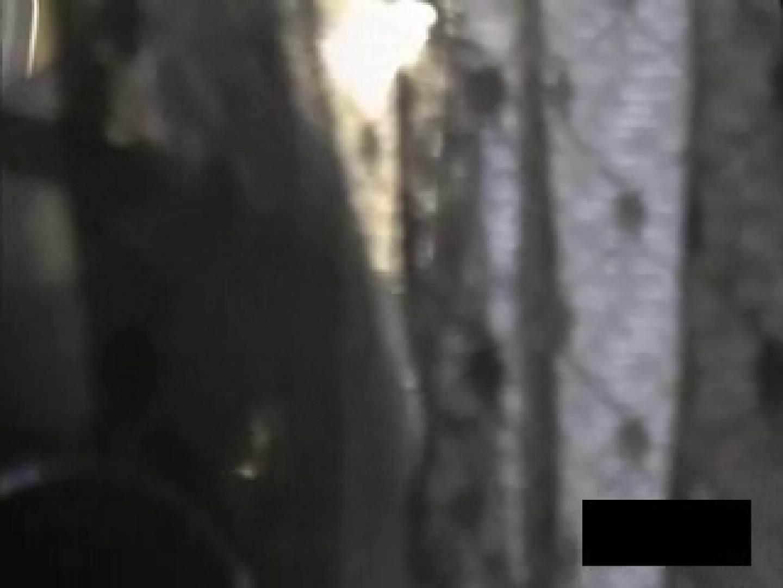 極悪サークル秘蔵VTR フリーハンド アダルト動画キャプチャ 111PIX 59