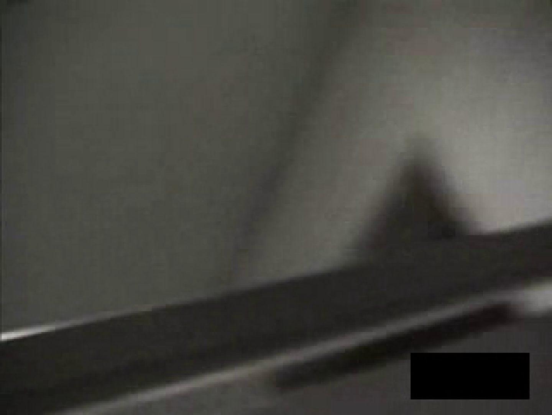 極悪サークル秘蔵VTR SEXで興奮 オメコ無修正動画無料 111PIX 63