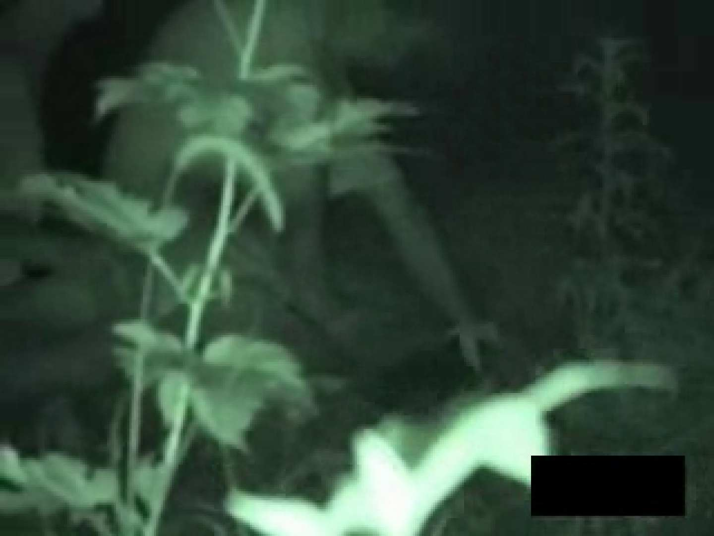 極悪サークル秘蔵VTR ギャルのエロ動画 | 望遠映像  111PIX 86