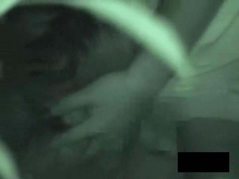 極悪サークル秘蔵VTR SEXで興奮 オメコ無修正動画無料 111PIX 93