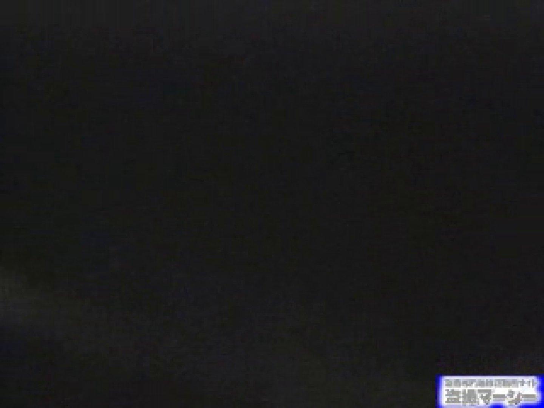 接近!!パンツ覗き見vol.12 ギャルのエロ動画 セックス無修正動画無料 76PIX 52