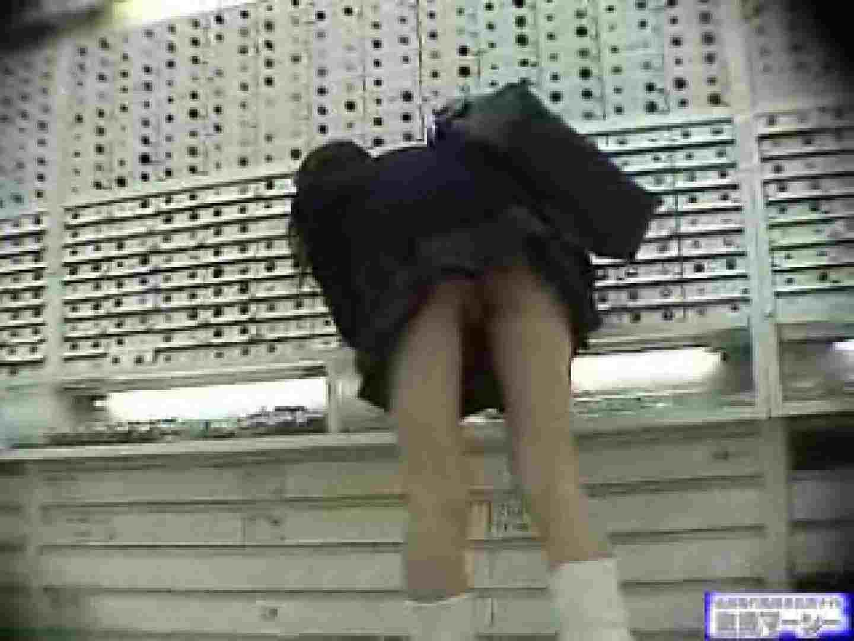 接近!!パンツ覗き見vol.16 人気シリーズ 盗み撮り動画 81PIX 59