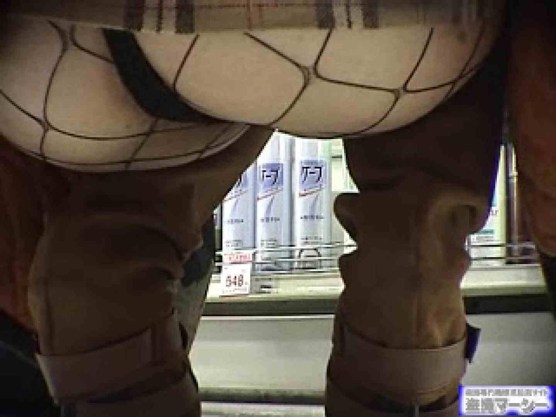接近!!パンツ覗き見vol.16 ミニスカートのぞき ワレメ動画紹介 81PIX 69