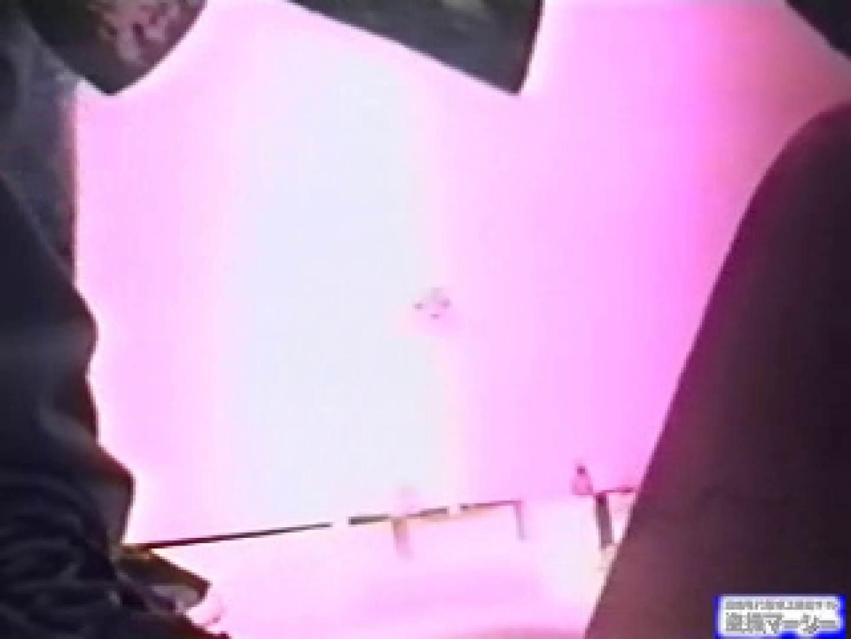 スポーツ大会電波カメラ盗撮! 盗撮シリーズ 性交動画流出 78PIX 22