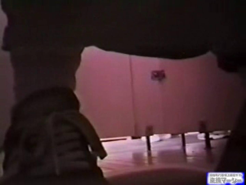 スポーツ大会電波カメラ盗撮! 和式   体育館 のぞき 78PIX 41