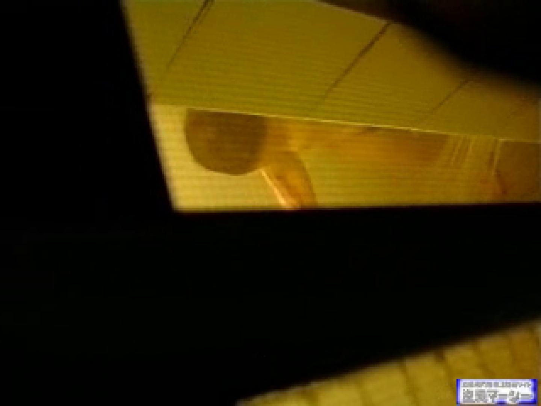 覗き鬼 民家編vol2 ギャルのエロ動画 | 覗き  97PIX 78